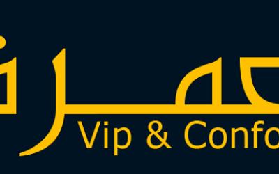 AL ASSIL VOYAGES ex (ALLIANCE TOURS