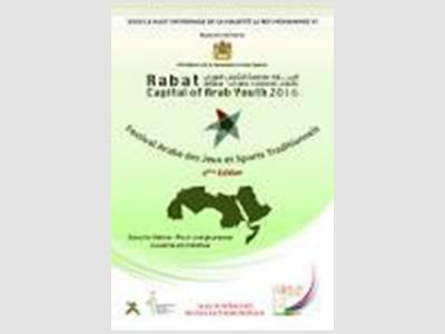 Sports et Loisirs Maroc